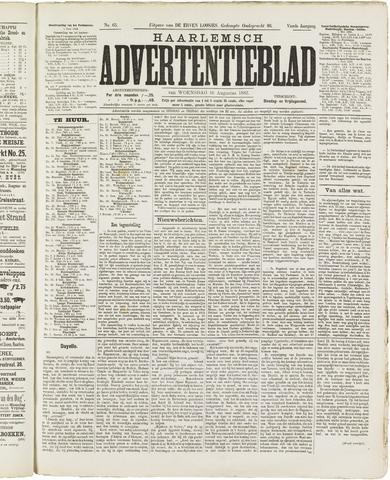 Haarlemsch Advertentieblad 1882-08-16