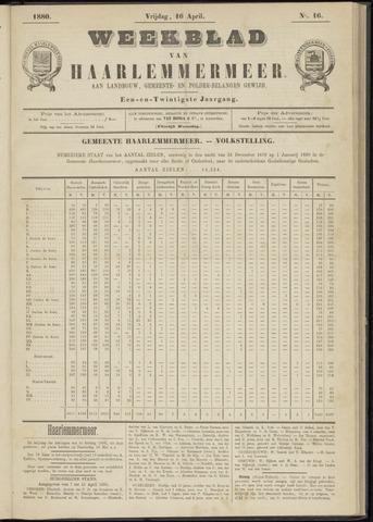 Weekblad van Haarlemmermeer 1880-04-16