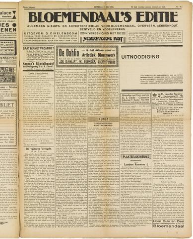Bloemendaal's Editie 1926-07-24