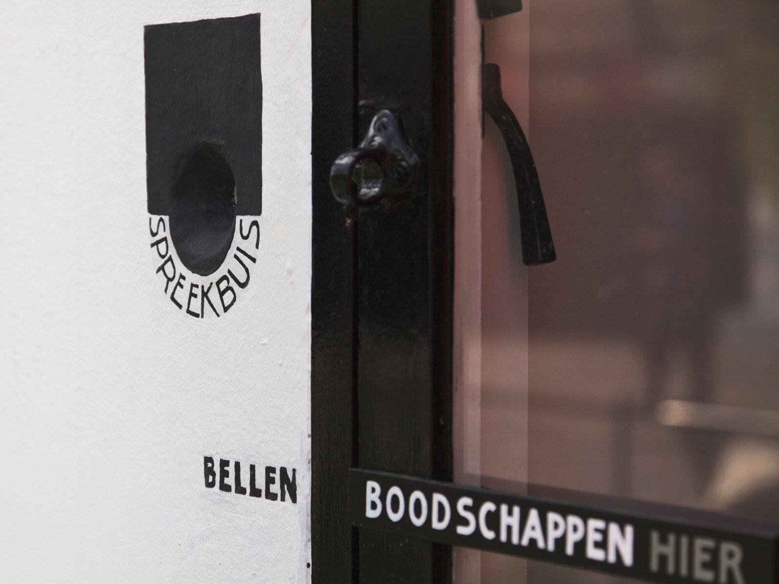 Nanette de Jong, Foto gemaakt voor het programma Visie Erfgoed en Ruimte, 2012, Beeldbank van de Rijksdienst voor het Cultureel Erfgoed