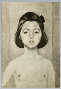 Portret van een Aziatisch meisje