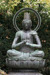 Boeddha Dainichi Nyorai