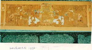 Borneo, de Molukken, Java, Sumatra, Celebes, ontwerp voor een wandschildering
