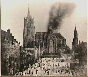 Brand in de Grote Kerk van Arnhem op 25 juni 1633