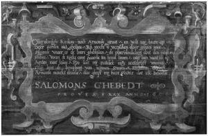 Tekstbord met 'Salomons Ghebedt' (Spreuken)