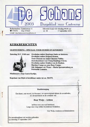 Castenrays dorpsblad De Schans 2003-09-17