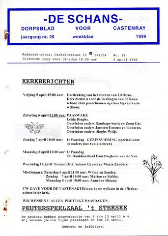 Castenrays dorpsblad De Schans 1996-04-04