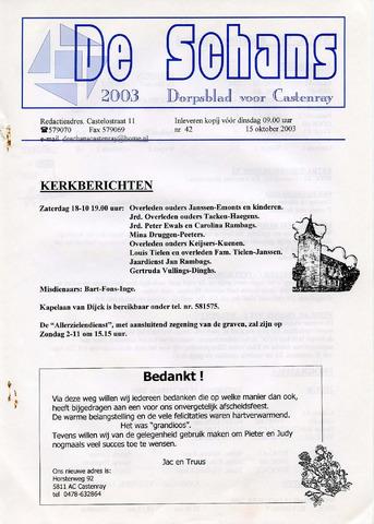 Castenrays dorpsblad De Schans 2003-10-15