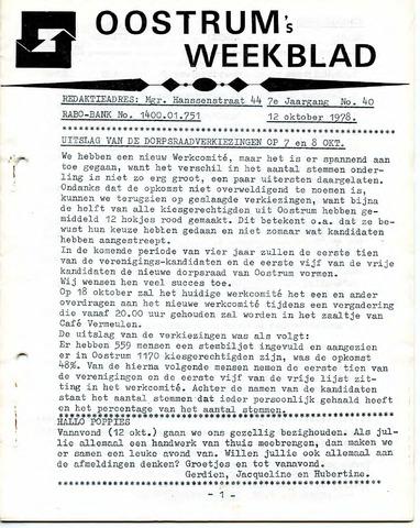 Oostrum's Weekblad 1978-10-12
