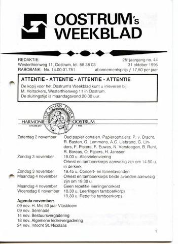 Oostrum's Weekblad 1996-10-31