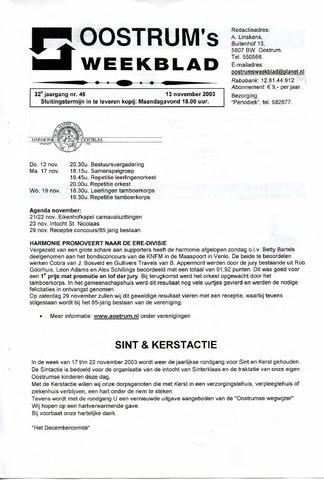 Oostrum's Weekblad 2003-11-13