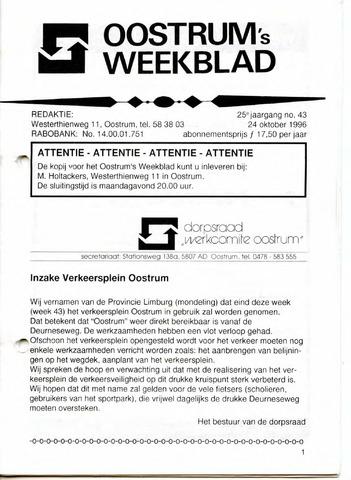 Oostrum's Weekblad 1996-10-24