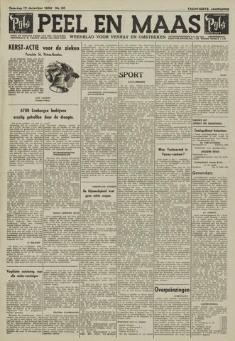 Peel en Maas 1959-12-12
