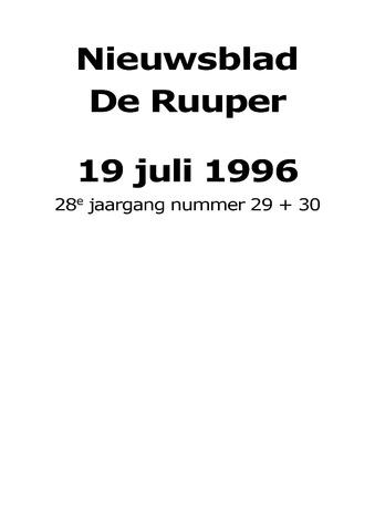 Dorpsblad Leunen-Veulen-Heide 1996-07-19
