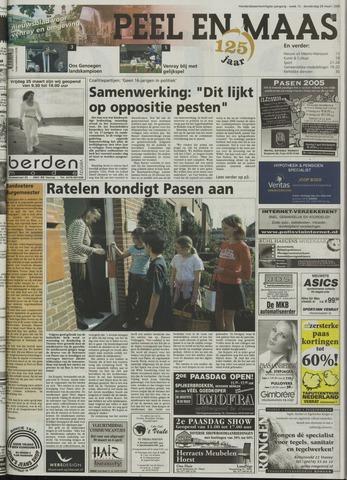 Peel en Maas 2005-03-24