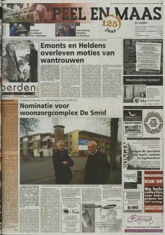 Peel en Maas 2005-11-10