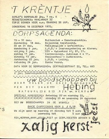 Oirlo's dorpsblad 't Krèntje 1975-12-18