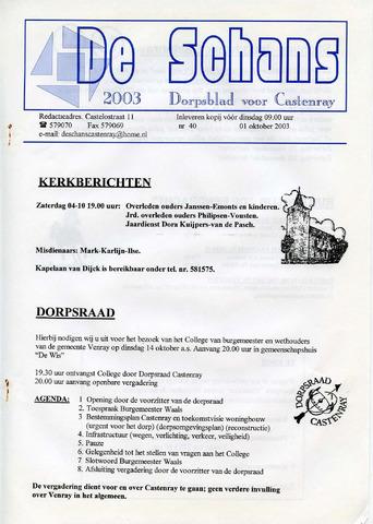 Castenrays dorpsblad De Schans 2003-10-03