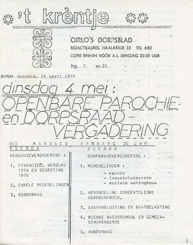 Oirlo's dorpsblad 't Krèntje 1976-04-29