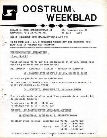 Oostrum's Weekblad 1986-07-24