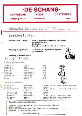 Castenrays dorpsblad De Schans 1995-09-15