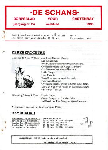 Castenrays dorpsblad De Schans 1995-11-23