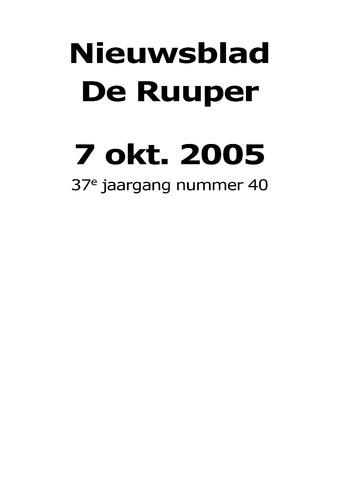 Dorpsblad Leunen-Veulen-Heide 2005-10-07