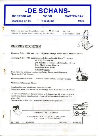 Castenrays dorpsblad De Schans 1996-12-05