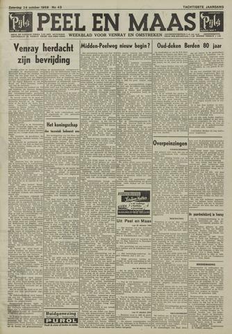 Peel en Maas 1959-10-24
