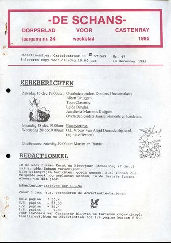 Castenrays dorpsblad De Schans 1995-12-14