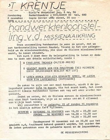 Oirlo's dorpsblad 't Krèntje 1975-11-06