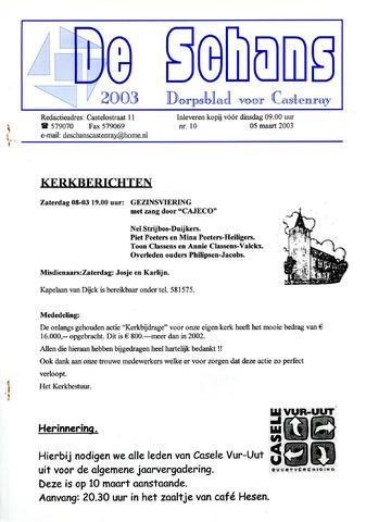Castenrays dorpsblad De Schans 2003-03-05