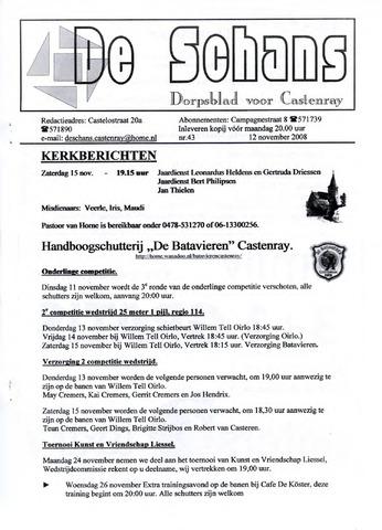 Castenrays dorpsblad De Schans 2008-11-12