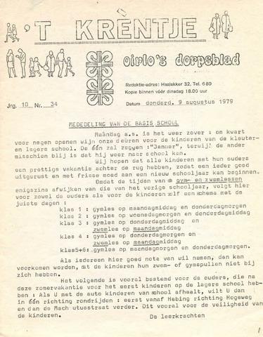 Oirlo's dorpsblad 't Krèntje 1979-08-09