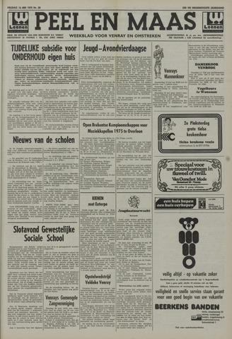 Peel en Maas 1975-05-16