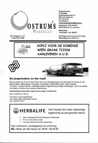 Oostrum's Weekblad 2005-12-01