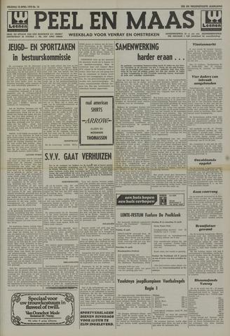 Peel en Maas 1975-04-18