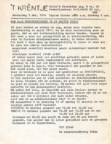 Oirlo's dorpsblad 't Krèntje 1974-10-03