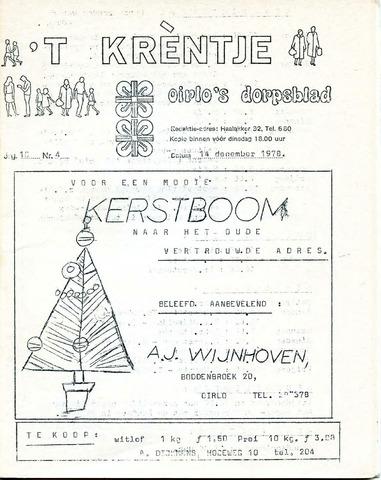 Oirlo's dorpsblad 't Krèntje 1978-12-14