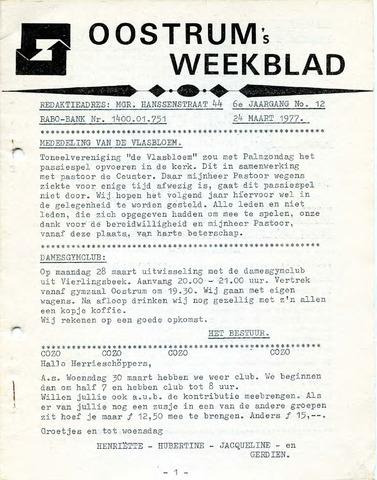 Oostrum's Weekblad 1977-03-24