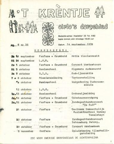 Oirlo's dorpsblad 't Krèntje 1978-09-14