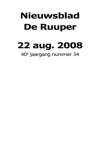 Dorpsblad Leunen-Veulen-Heide 2008-08-22