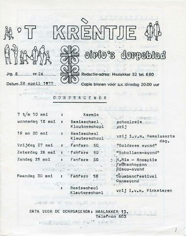 Oirlo's dorpsblad 't Krèntje 1977-04-28