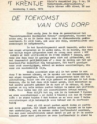Oirlo's dorpsblad 't Krèntje 1974-09-05