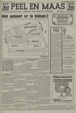 Peel en Maas 1974-08-16