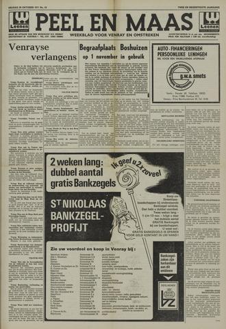 Peel en Maas 1971-10-29
