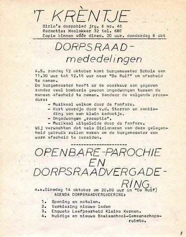 Oirlo's dorpsblad 't Krèntje 1975-10-08