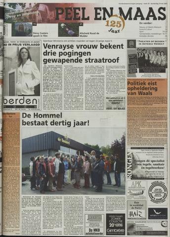 Peel en Maas 2005-05-19