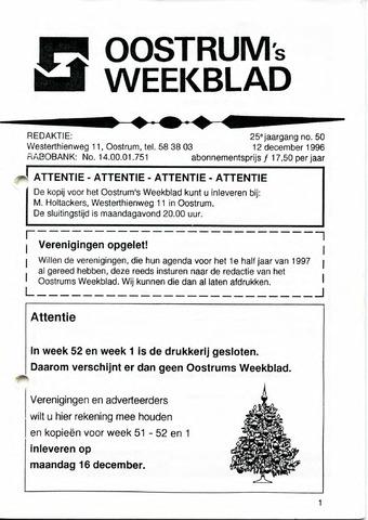 Oostrum's Weekblad 1996-12-12