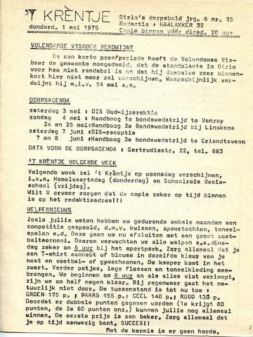 Oirlo's dorpsblad 't Krèntje 1975-05-01